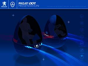 Peugeot Concours Design 2007